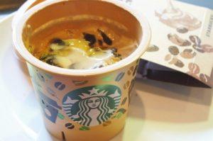 スタバ コーヒー&クリームプリン カロリー