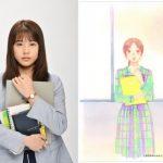 中学聖日記(ドラマ)の中3男子・晶役の俳優は誰?予想してみた!