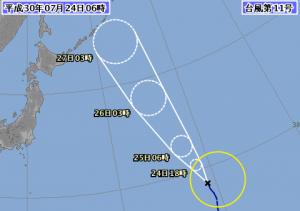 台風11号 2018 気象庁