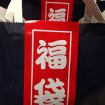 カルディの食品福袋2019の中身と店舗購入方法をチェック!
