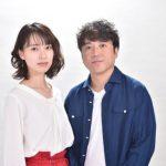 大恋愛6話の戸田恵梨香の衣装(カーディガンとニット)のブランドは?