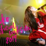aikoのライブ2019(LLP21)大阪のセトリネタバレと感想!グッズの売り切れ状況は?