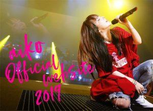 aiko ライブ 2019 大阪 セトリ