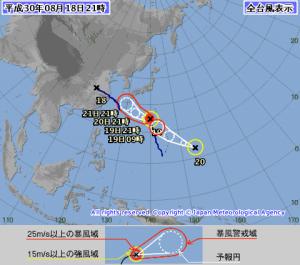 台風20号 2018 気象庁