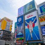 大阪万博2025のテーマソングは誰?予想をチェック!