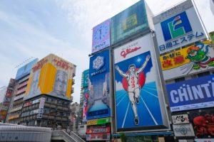 大阪万博 2025 テーマソング