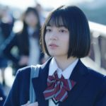 吉田美月喜の高校と事務所はどこ?広瀬すずに似てるCMをチェック!