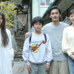 山崎光の子役時代の画像と現在の身長は?まく子のサトシ役の評判が良い!